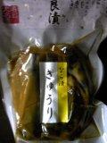 奈良漬け〜きゅうり〜120グラム
