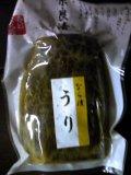 奈良漬け〜うり〜150グラム