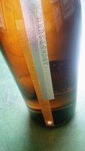 阿武の鶴 〜点と線〜山田錦純米吟醸生詰1800ml